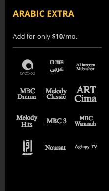 Sling TV Arabic Extra